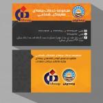 پیش نمایش کار ویزیت بیمه ایران و بیمه دانا