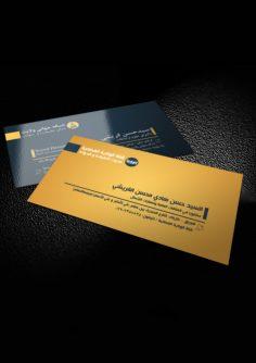 طرح لایه باز کارت ویزیت شخصی (به سه زبان)، ساده و شیک +لینک دانلود