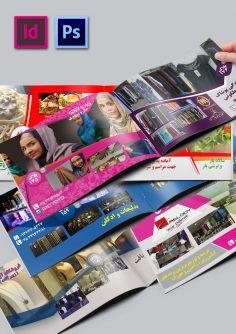 ۵ طرح لایهباز و ایندیزاین کاتالوگ تبلیغاتی کسب و کار (پاساژ) +لینک دانلود